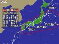 0714_1700_taifu